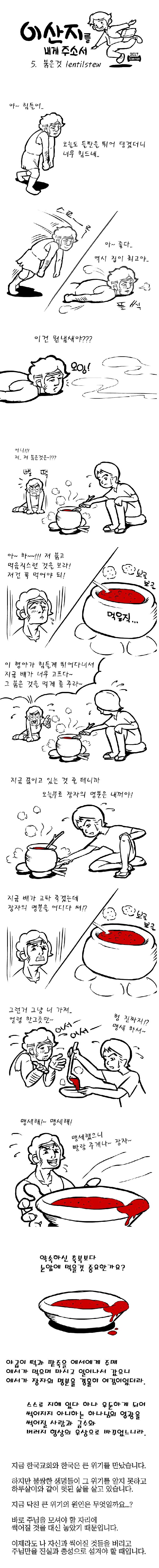171122-이산지_005_s.png