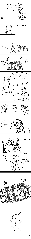 180211_이산지작업-s.png